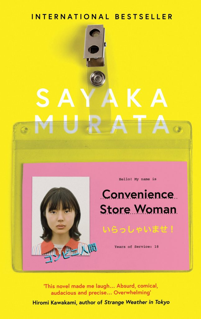 Book Review: Convenience Store Woman by Sayaka Murata