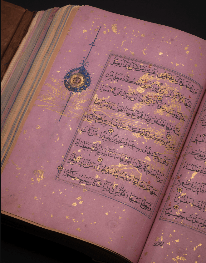 This stunning 15th Century Timurid Qur'an on Ming Dynasty Chinese paper and gold leaf
