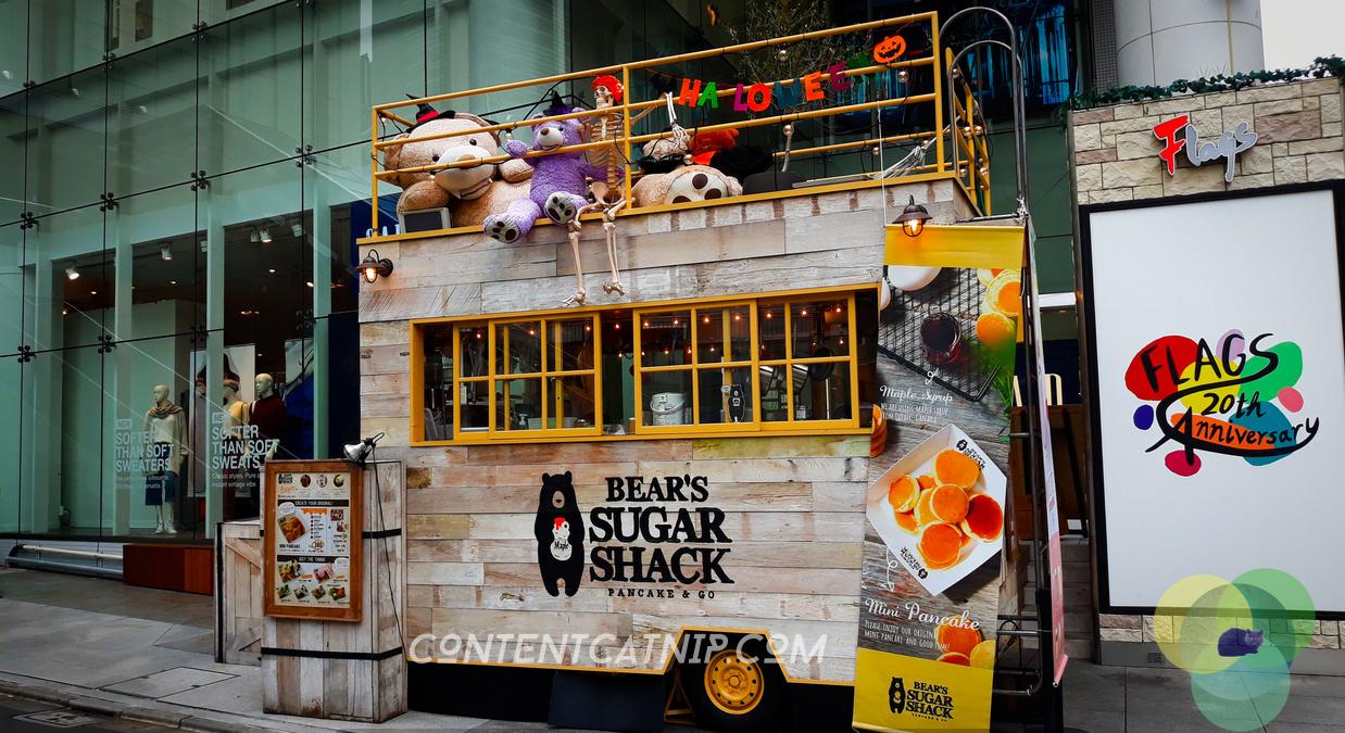 Every picture tells a story: Cutsey pancake van in Shinjuku