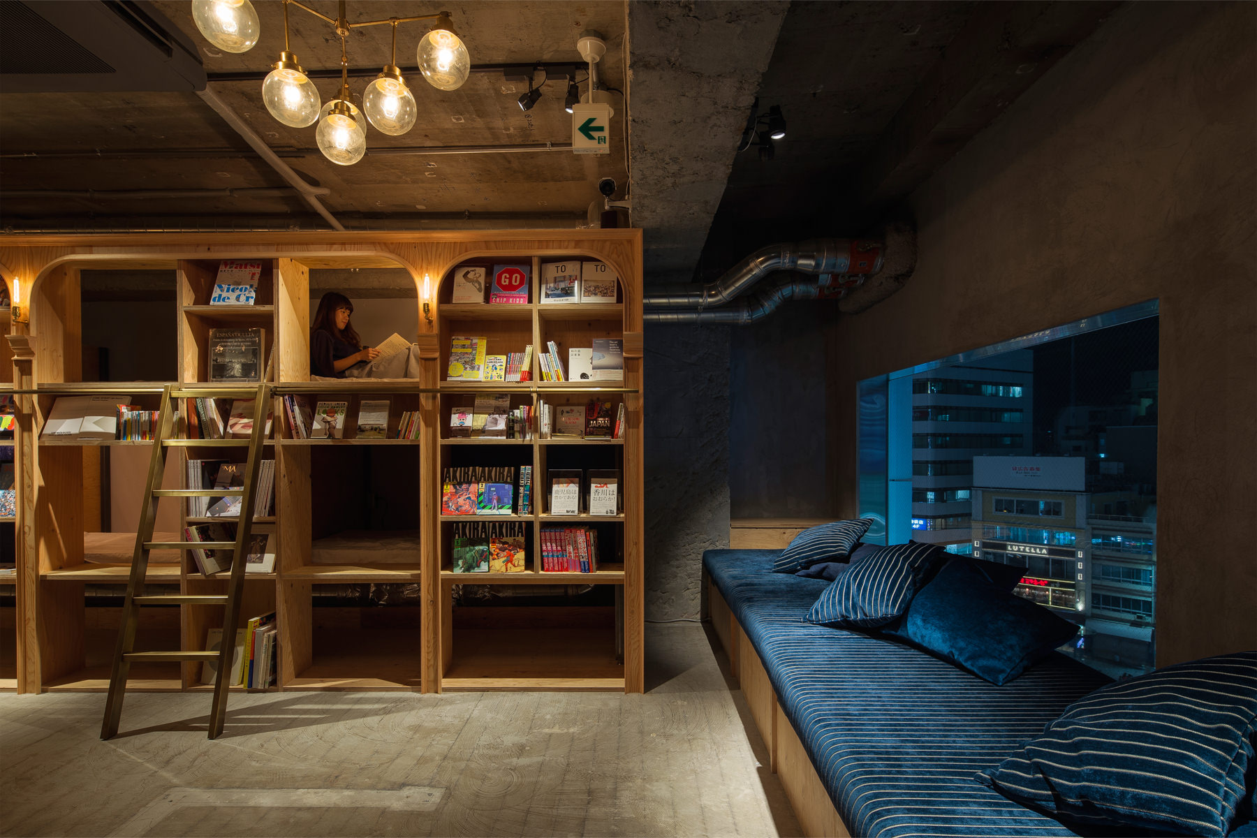 Experience the Perfect Soothing Tokyo Lullaby: Book and Bed