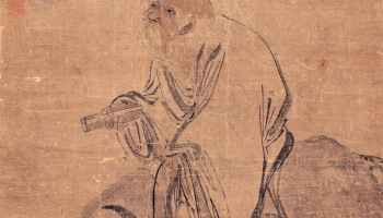 Laozi by Zhang Lu; Ming dynasty (1368–1644)