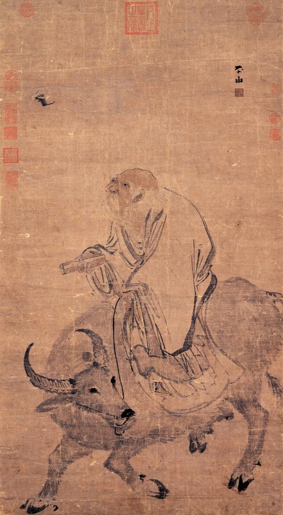 Laozi by Zhang Lu; Ming dynasty (1368–1644)