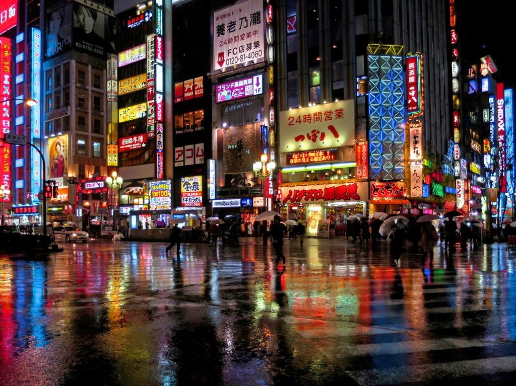 Shinjuku at Night - Jonelle Patrick