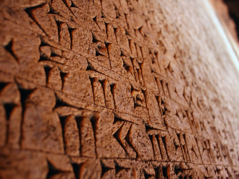 Ancient Word of the Day: Cuneiform