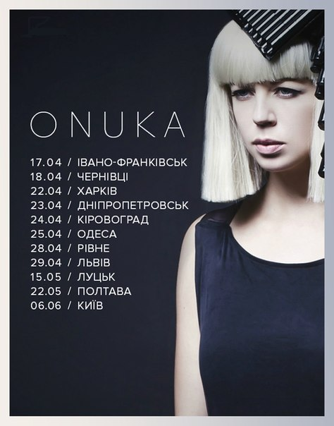 Music Prediction: Onuka are Ukrainian #FutureGarage Dynamite