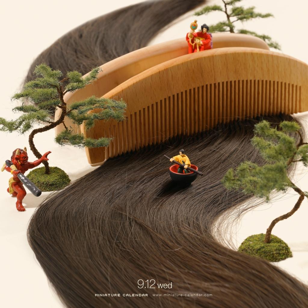 Tatsuya Tanaka's tiny whimsical worlds