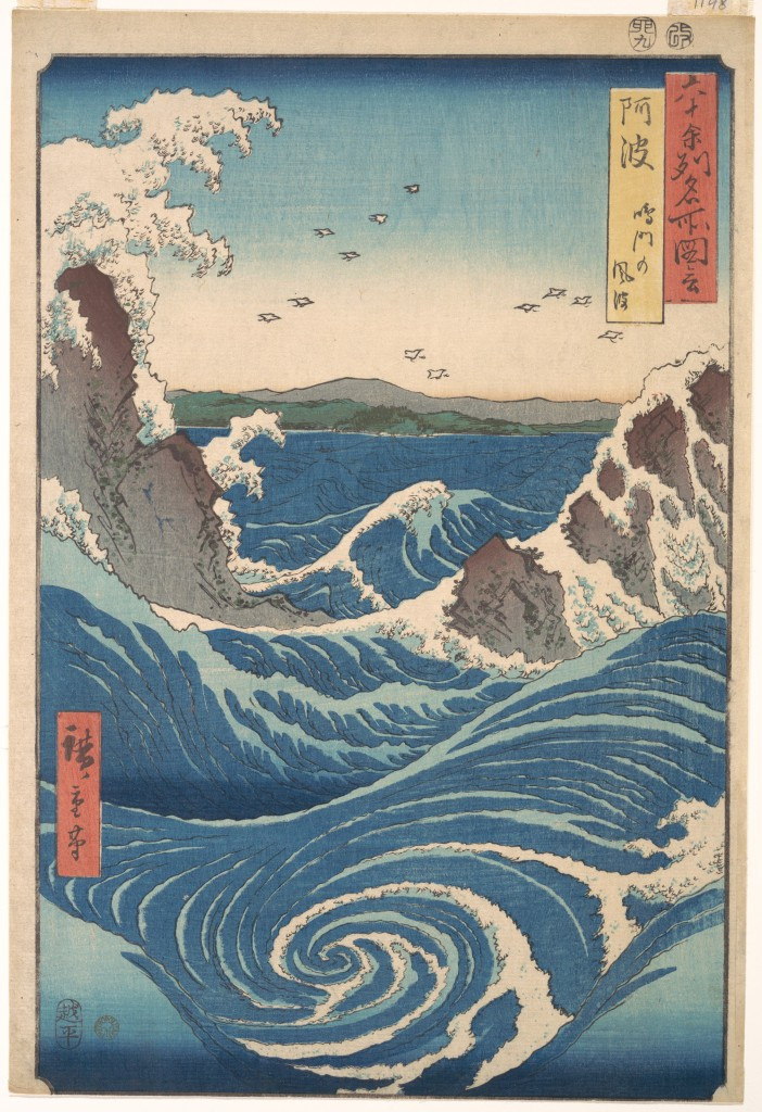 Hiroshige; Naruto Whirlpool (around 1853)